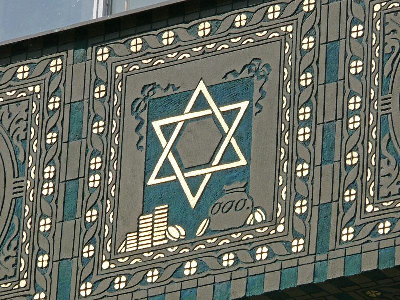 paris street prague building with jewish decoration